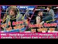 Daniel Brayn Is Ready To Wrestle || Carmella Cash In || Kevin Owens Semi Zayn Attacks Daniel Brayn