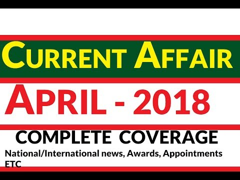 TOP 100 APRIL MONTH CURRENT AFFAIRS (Up to 25th)/अप्रैल माह करेंट अफेयर्स FOR GOVERNMENT EXAMS