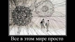 Plamen Balabanov-solo instumental-gitara thumbnail