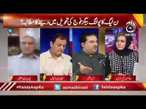 By-Election Kay Bad PMLN Aur PPP Amnay Samnay | Faisla Aap Ka with Asma Shirazi | 3 May 2021 |