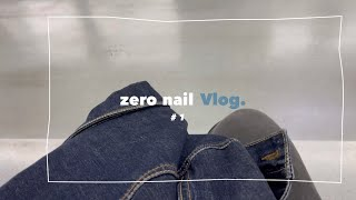 [Vlog.] 빵이로그 #1_ 네일샵 오픈준비  | 영…
