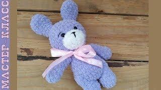 Игрушка амигуруми плюшевый заяц крючком с маленькими ушами // Зефирный зайчик // Мастер класс
