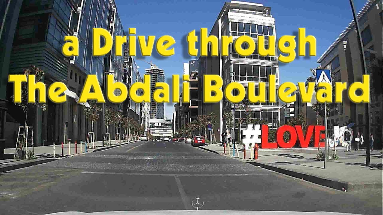 A Quick Drive In The Abdali Boulevard LoveJO