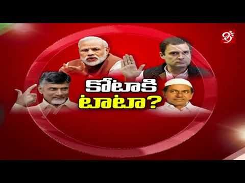 Debate On Patel Reservation Agitation By Political Parties in Gujarat - Open Talk With Ajitha  #99tv