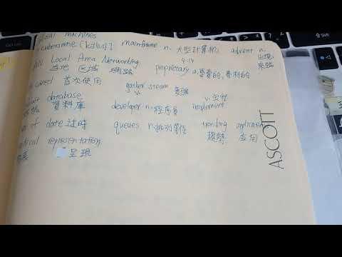 What is SCADA II ? 口譯BY 王妤文翻譯-王小漁