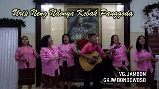 URIP NENG NDONYA KEBAK PANGGODA| VG. JAMBON | Tetenger Mulai Renovasi Gereja GKJW Bondowoso 2020