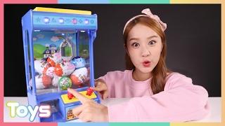 로보카 폴리 말하는 크레인 뽑기 장난감으로 캐리의 뽑기 놀이 CarrieAndToys