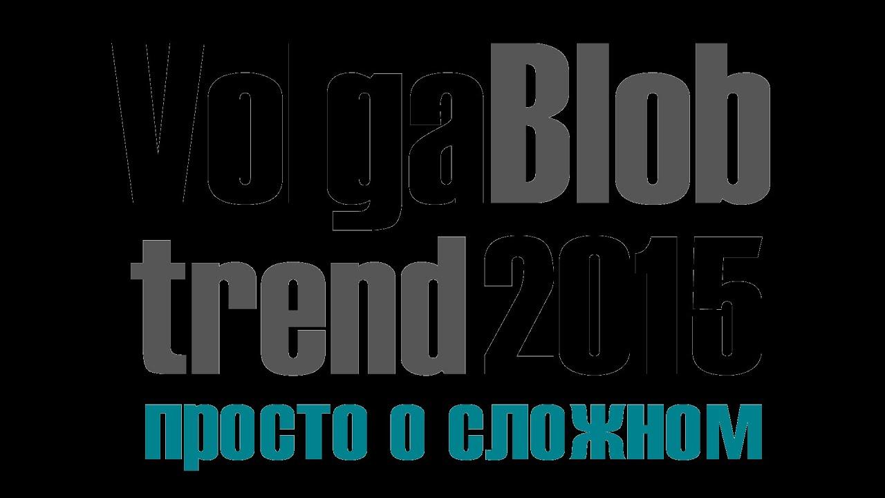 VB Trend 2015