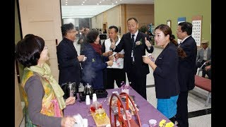 2018남해서불과차 한중일 국제학술대회 참가 중국인이 …