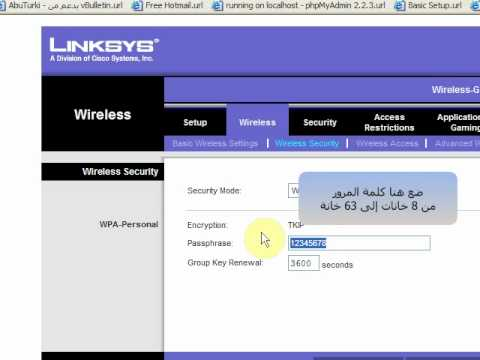 how to change wifi password for linksys
