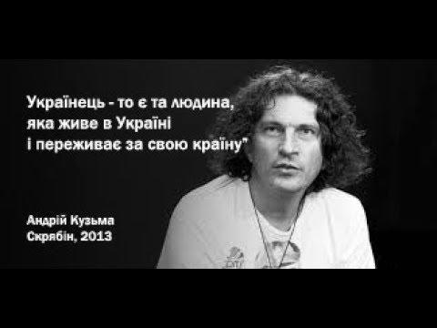 5 лет со дня гибели Кузьмы Скрябина: под Кривым Рогом устроили автопробег - Цензор.НЕТ 2581