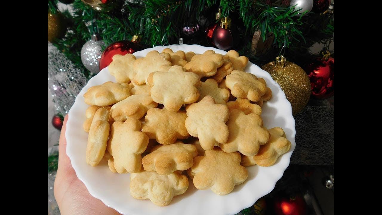 Biscotti Di Natale 1 Uovo.Biscotti Senza Zucchero Uova E Burro Biscotti Di Natale
