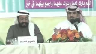 عبدالرحمن بن بديع يخربها مع مانع بن شلحاط