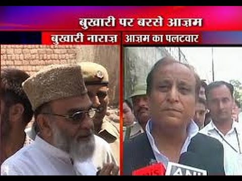 Dadri lynching: Syed Ahmed Bukhari takes on Azam khan