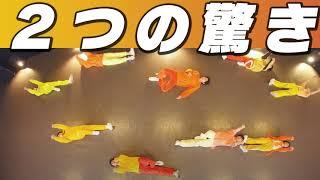Snow Manのハロハロダンス動画で驚いた2つのこと【HELLO HELLO/Dance Practice】