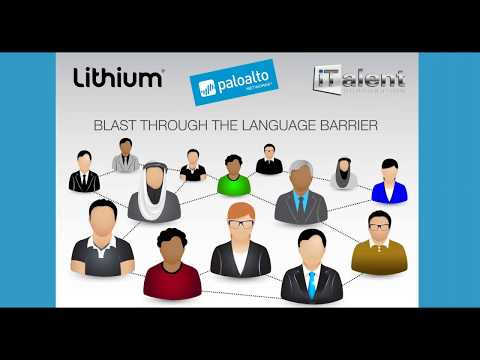 iTalent–Lithium Technologies–Palo Alto Networks Webinar