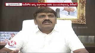 KTR Focus On Traffic On Trahhic Problems In City  Telugu News