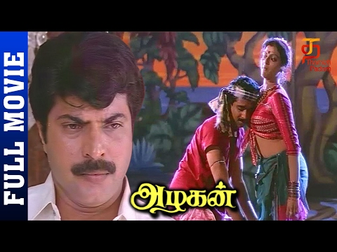 Azhagan Tamil Full Movie HD | Mammootty | Bhanupriya | K Balachander | Thamizh Padam