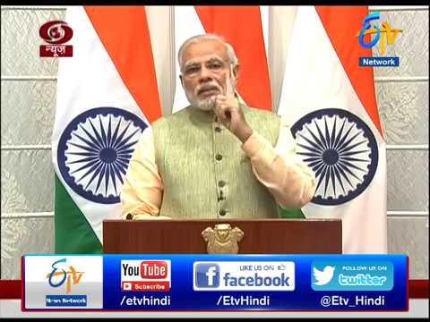 PM Narendra Modi's New Year Eve Speech On 31st Dec 2016