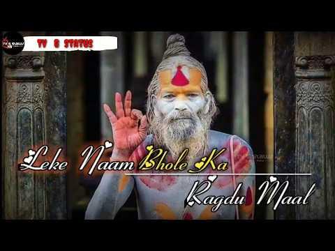 whatsapp-status-#17-bam-bhole-whatsapp-status-video|-bholenath-mahakal-dj-status|bam-bhole-dj|-part3
