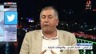 تل أبيض.. االإنجاز الكردي والاتهامات التركية