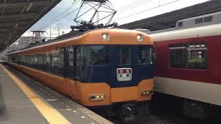 [近鉄特急]12200系スナックカー(NS34編成) 特急 京都ゆき 橿原神宮前出発