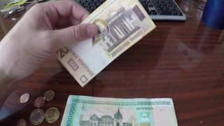 Новые купюры Республики Беларусь