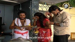 Thirumathi Selvam Episode 1277, 20/11/12