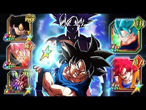THE GREATEST CATEGORY IN DOKKAN! Full Power Godly Power Category Showcase! DBZ Dokkan Battle