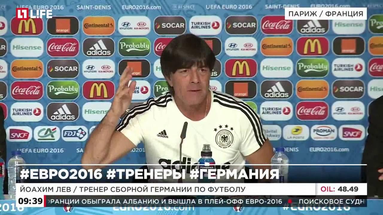 Камеди немецкий тренер по футболу
