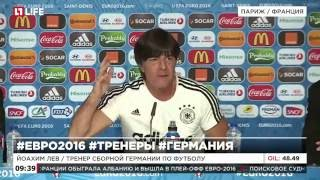Тренер сборной Германии по футболу извинился за свое поведение