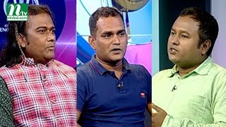 Cover Drive | ICC World Cup 2019 Special Program | EP 38 | NTV Sports