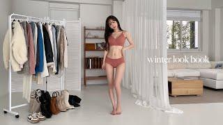 예쁜옷만 모아온 키작녀 감성 패션 레시피 • 패션룩북 …
