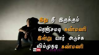 Tamil love feeling status 😞😞😞///Ithu Nee Irukkum Nenjamadi Kanmani Song lyrics