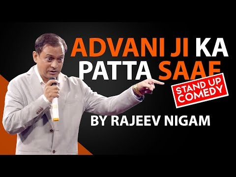 Advani ji Ka Patta Saaf | A Stand Up Comedy By Rajeev Nigam