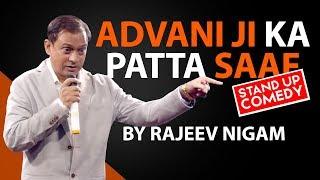 Advani ji Ka Patta Saaf   A Stand Up Comedy By Rajeev Nigam thumbnail