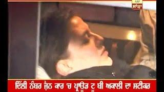 Manpreet Badal's wife injured during poll campaign