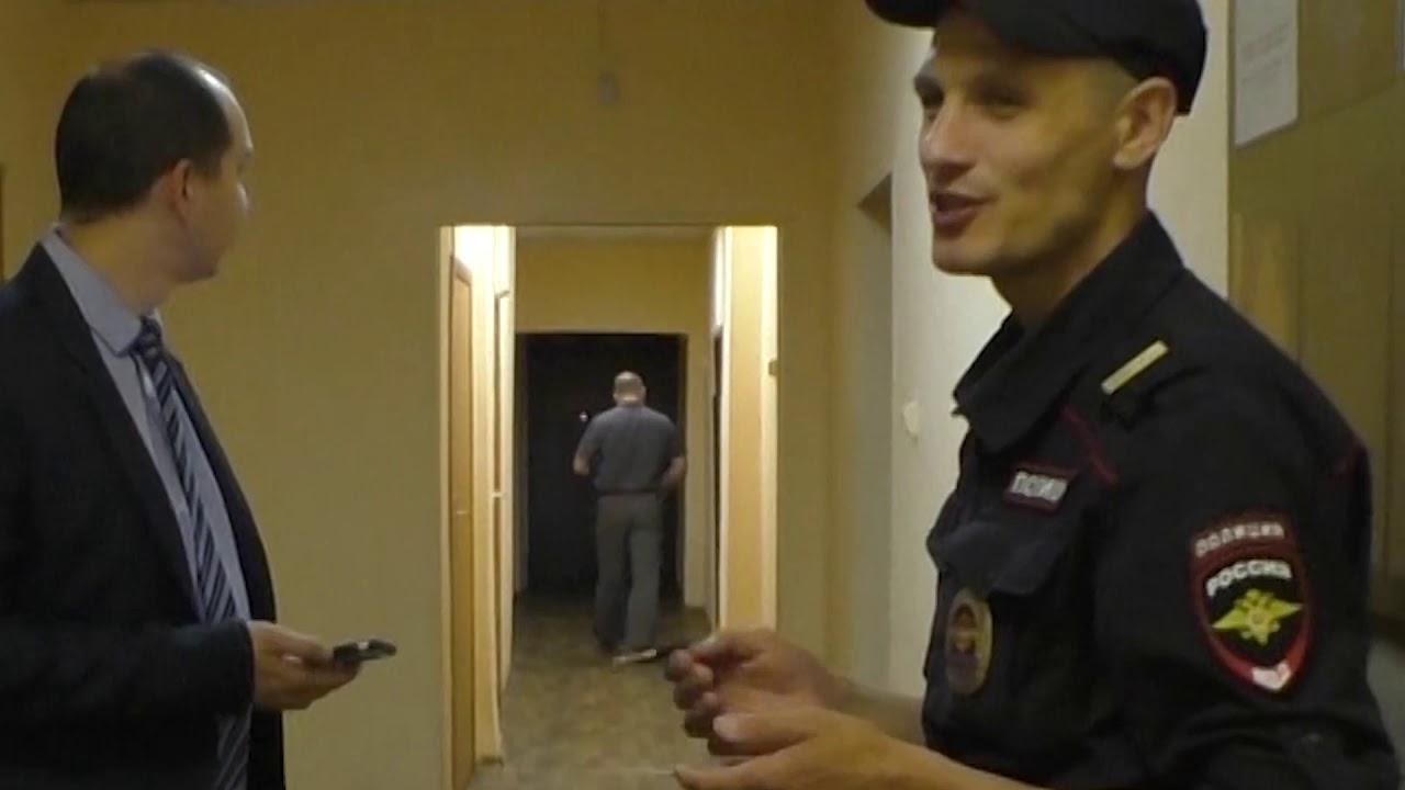 часть 1.  Рейд в Новосибирске. Кража, Взятка в полиции это норма?