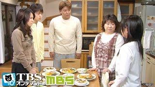 第40話 赤松悠実 検索動画 16