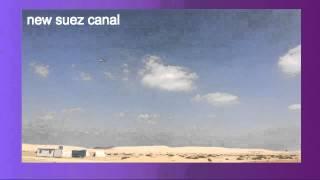 أرشيف قناة السويس الجديدة : الحفر فى  5 سبتمبر تحت حراسة طائرات الجيش