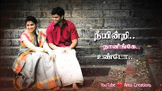 Mamarathu kuyilu (மாமரத்து குயிலு) || Ilayaraja Whatsapp status ||Ramarajan Hits|| Anto Creations ||