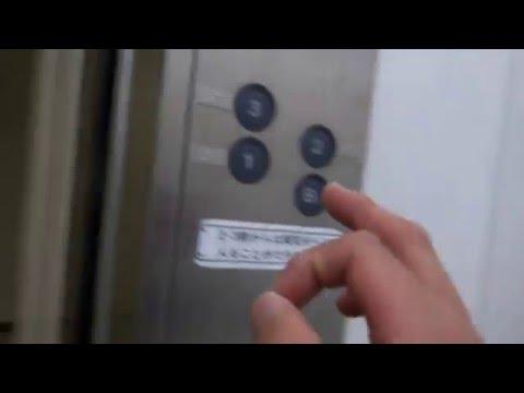 東芝エレベーター 岡山県立図書館・正面入り口側エレベーター