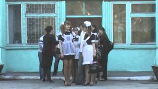 клип Гимназия выпуск 2008