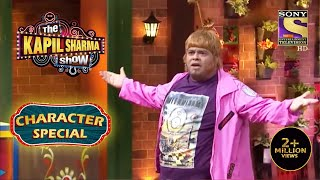What Does Achcha Yadav Want From Diljit Dosanjh? | The Kapil Sharma Show Season 2| Character Special
