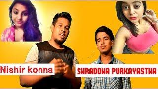 Shraddha Purkayastha/MilkVita Apu।। Nishir Kona/Gazapu/Tamak Pata Singer Roasted।। by Format Zone