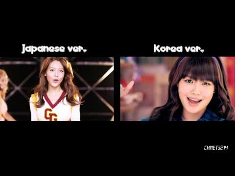 Girls' Generation SNSD - OH!  (Japanese Ver. vs Korean Ver. compare)