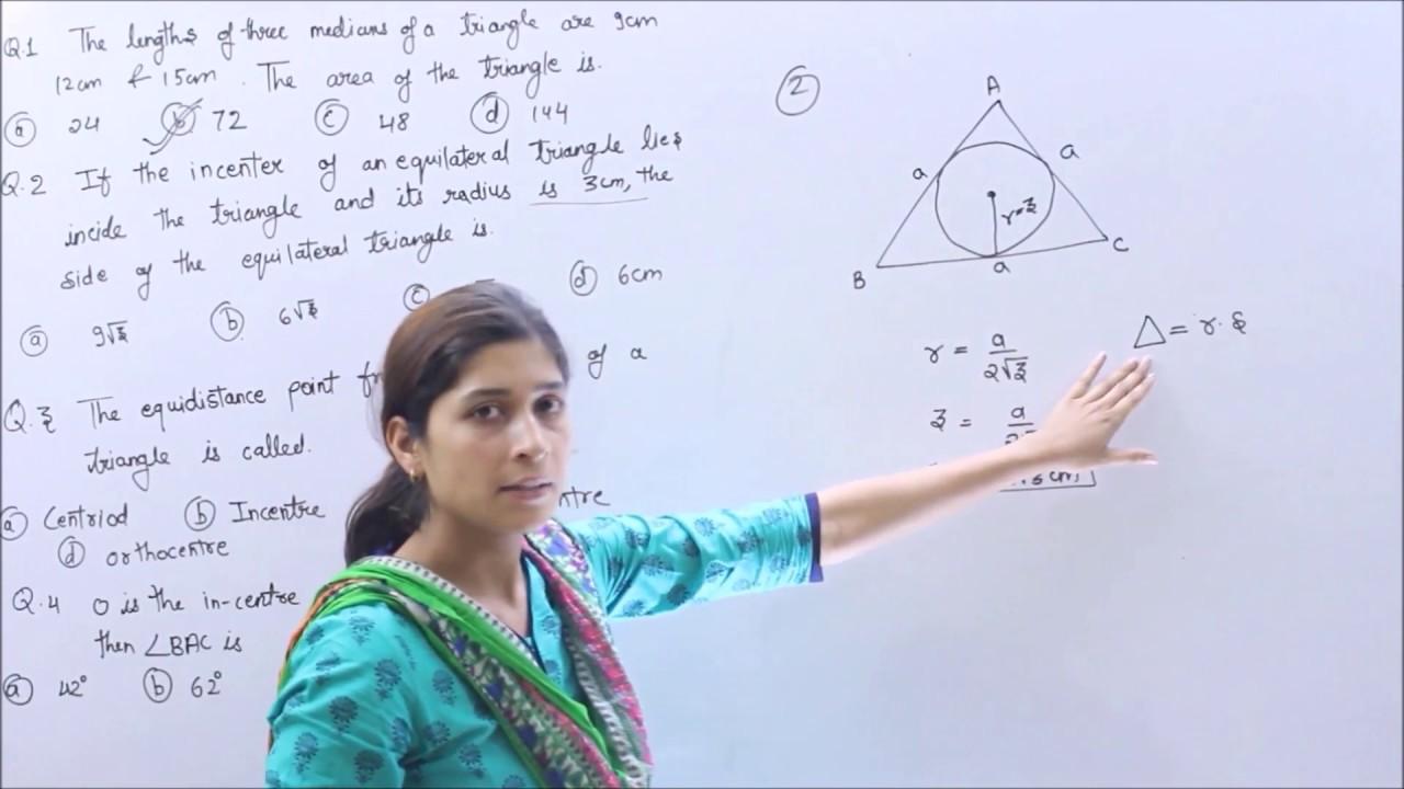 Trigonometry MCQ For SSC Exam | Trigonometry Short Tricks For SSC CGL Exam