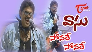 Vasu Songs - Sona Re Sona Re - Venkatesh - Bhoomika Chawla