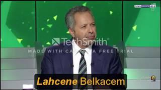 أهداف و ملخص مباراة الجزائر وتوجو [1 0] [تصفيات كأس أمم أفريقيا 2019/06/12] - HD