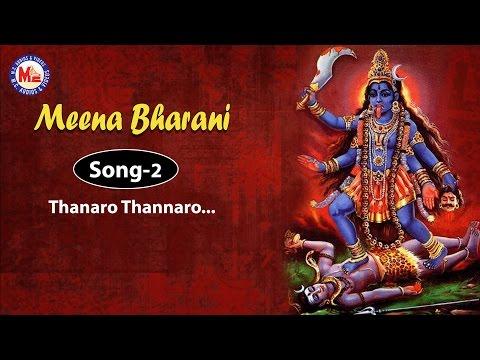 Thanaro thannaro sasi - Meena Bharani